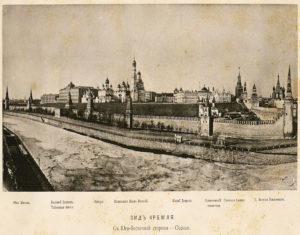 Панорама Кремля в 1880-е